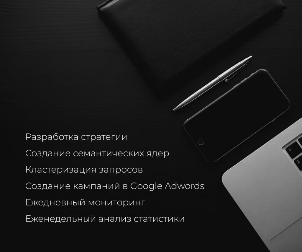 ewub private banking контекстная реклама
